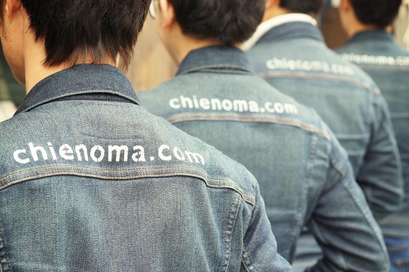 チエノマ株式会社の会社案内