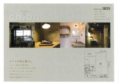 京都 祇園 賃貸 リノベーション リフォーム マンション 中古マンション リノベ済み物件 デザイナーズハウス ワンルーム 一人暮らし 二人暮らし 賃貸マンション 不動産 引越し